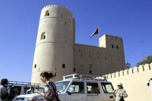 Oman Bait Naman