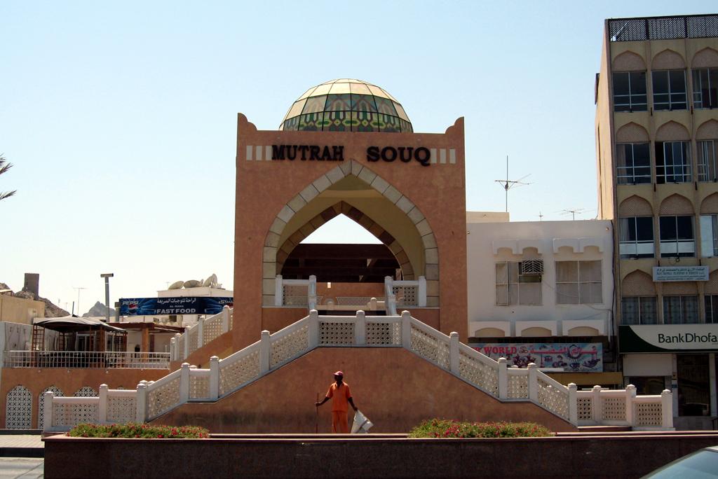 Oman Mutrah Souq
