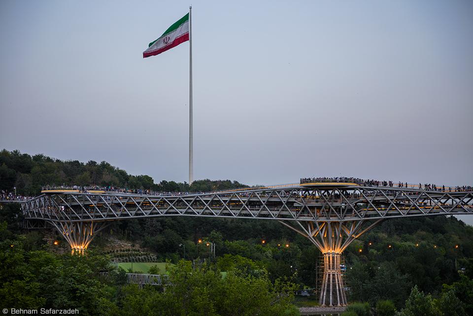 Architekturführer Iran