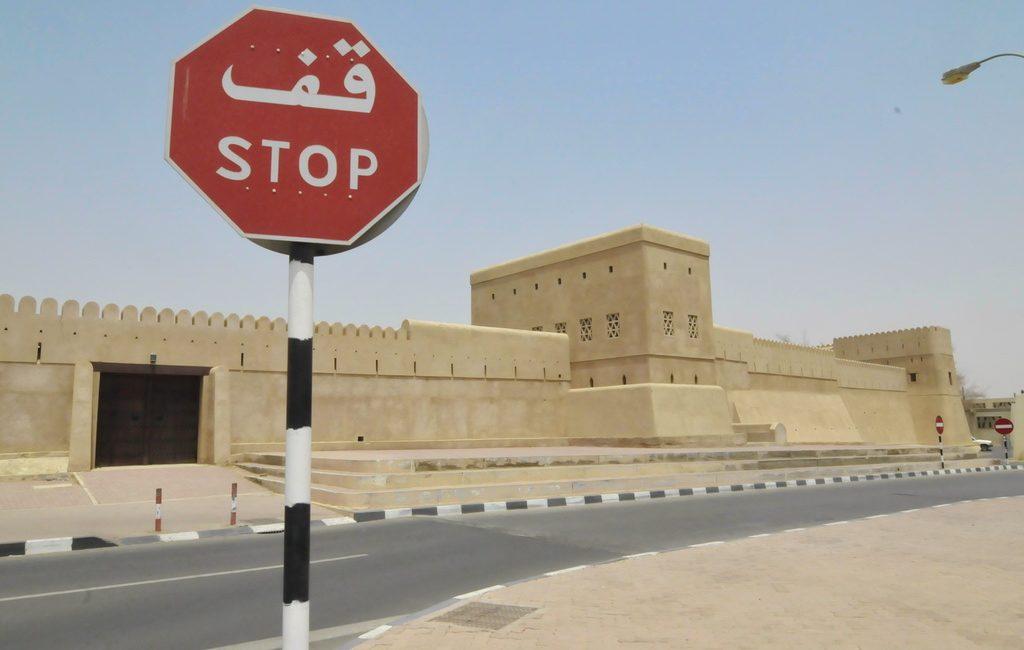 Oman: Stopschild