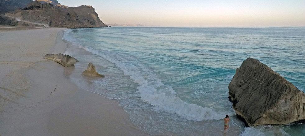 Oman Dhofar Salalah Strand