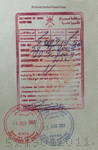 So sahen Oman-Visa früher aus. (Dies ist kein e-Visum Oman!)