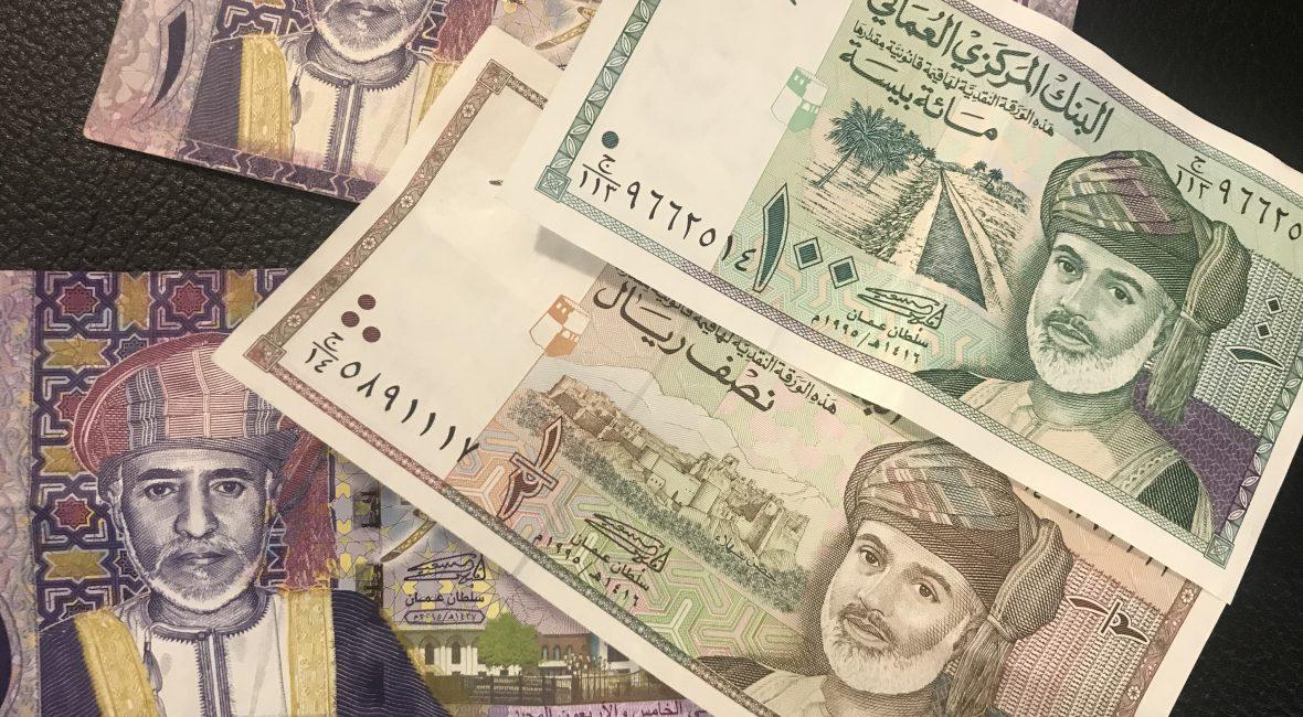 Wie bezahle ich in Oman: Omanische Rial mit dem Gesicht von Sultan Qaboos