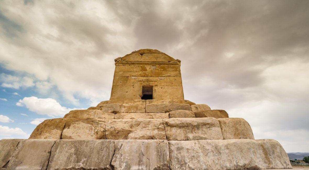 Iran Kulturerbestätte