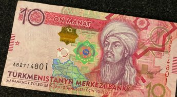 Wie bezahle ich in Turkmenistan: 10 Manat Schein