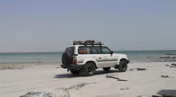 Reisehinweise Oman: sicher unterwegs am Indischen Ozean