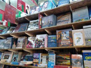 Buchladen in Nizwa