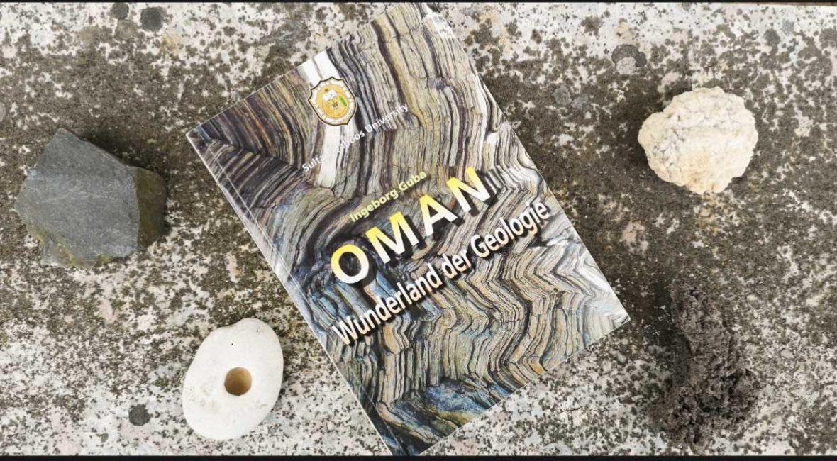 Oman - Wunderland der Geologie